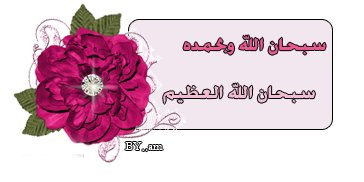 عقود ومواثيق بينك وبين الله 547843290.jpg