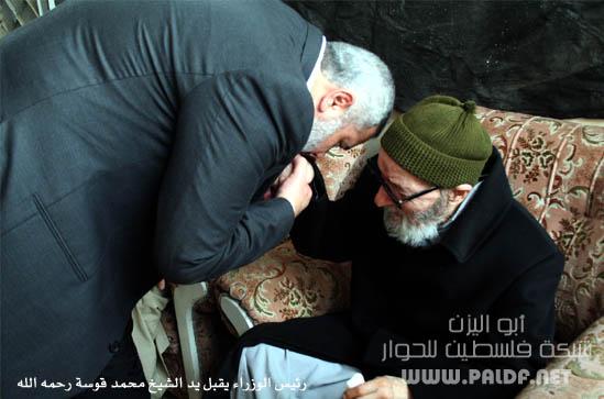 صور من فلسطين 453000667