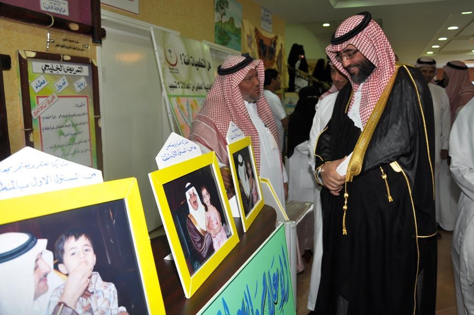 تبوك تحتفل بيوم التمريض الخليجي 744388494.jpg