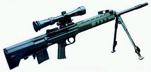 اسماء الاسلحة Battlefield 980443441.jpg