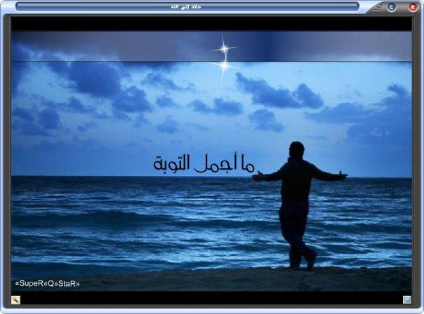 728937457 تحميل برنامج حقيبة المسلم أشمل وأفضل برنامج إسلامي على الاطلاق