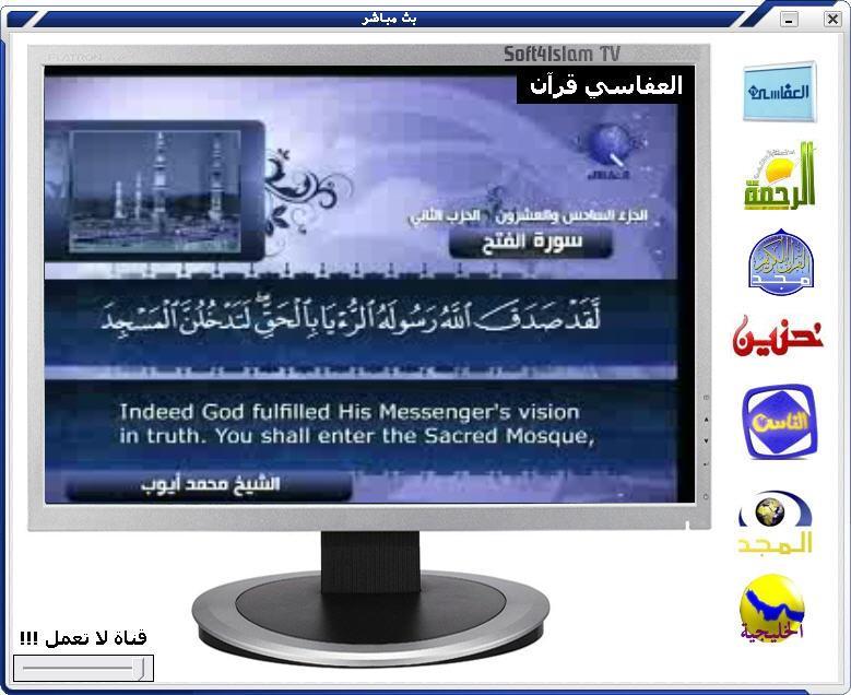 674432404 تحميل برنامج حقيبة المسلم أشمل وأفضل برنامج إسلامي على الاطلاق