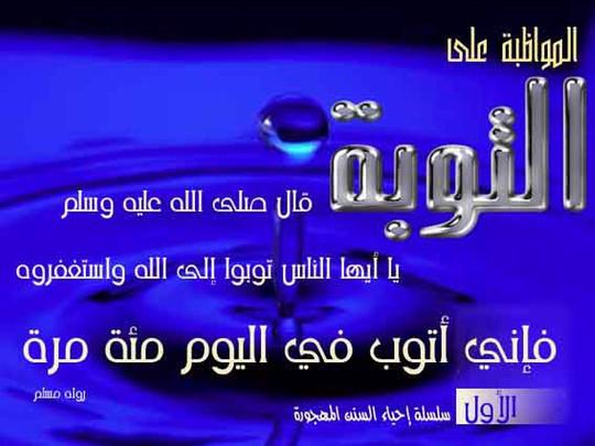 صفات الحبيب صلى الله عليه وسلم  353626627