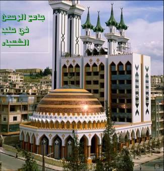 اجمل مساجد العالم من رانيا 415670339