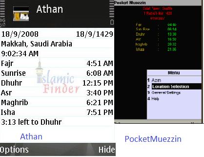 برامج إسلاميه للجوالات بصيغه Jar