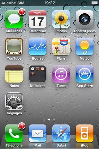 مساعدة في الايفون 3gs