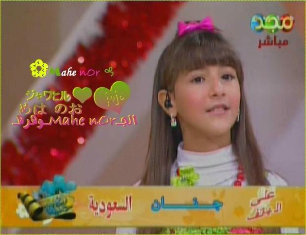 ارشيف ملكة الإعلام ماهينور ماجد (الصور فقط) 464666792
