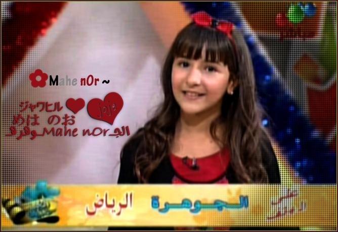 ارشيف ملكة الإعلام ماهينور ماجد (الصور فقط) 546144291