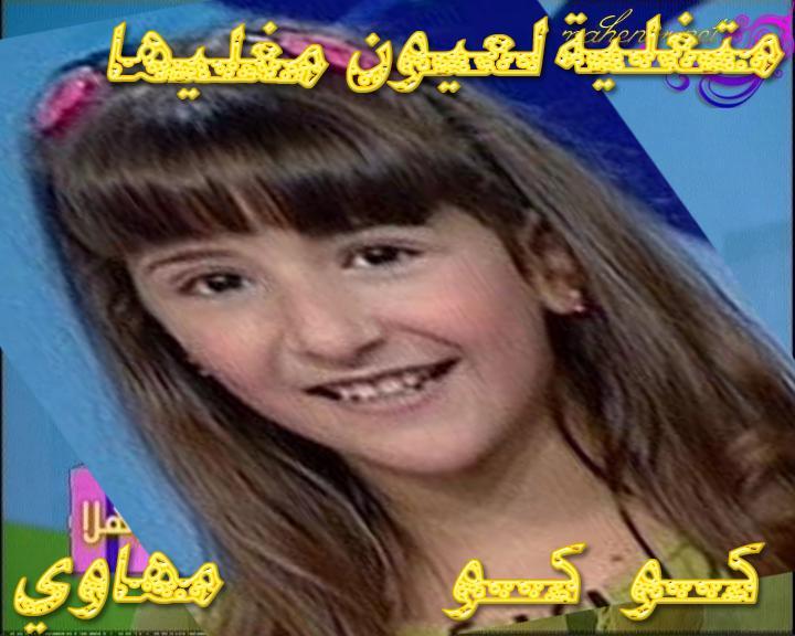 ارشيف ملكة الإعلام ماهينور ماجد (الصور فقط) 239143271