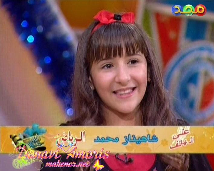 ارشيف ملكة الإعلام ماهينور ماجد (الصور فقط) 342455190
