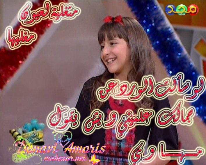 ارشيف ملكة الإعلام ماهينور ماجد (الصور فقط) 640832423