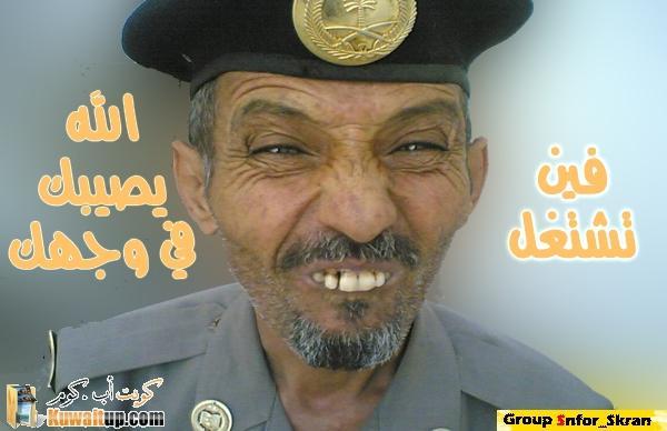 عرسان وعروسات يطعمهن لكل مشتهي