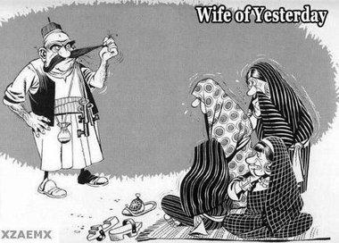 الزوجات