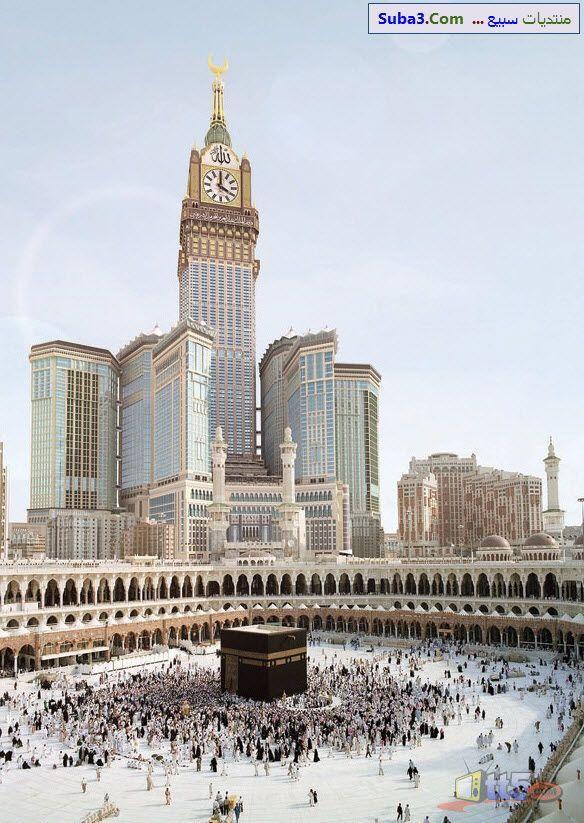صور للكعبه وبرج الساعه بمكه 382413817