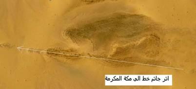 اغرب طريقة تحديد موقع سفينة في-اليمن- شبوة القران الكريم