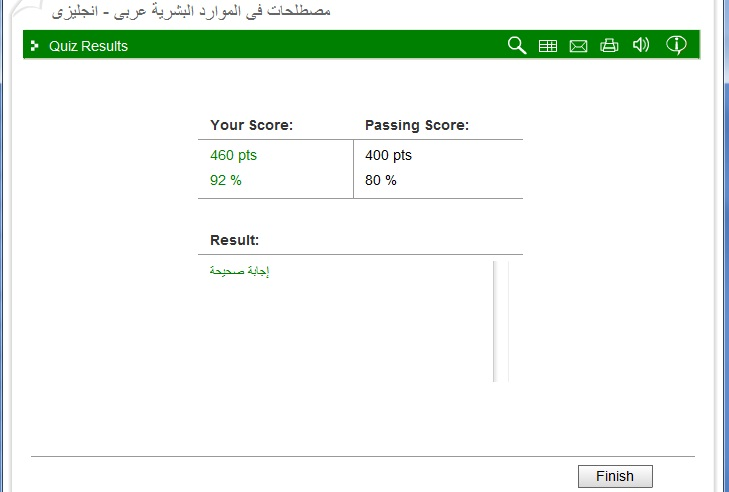 اختبار في مصطلحات الموارد البشرية (عربي – إنجليزي) 479195280