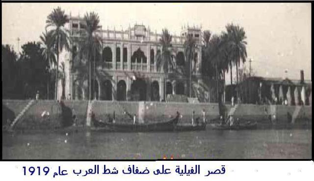العرب يفقد معالمه التاريخية