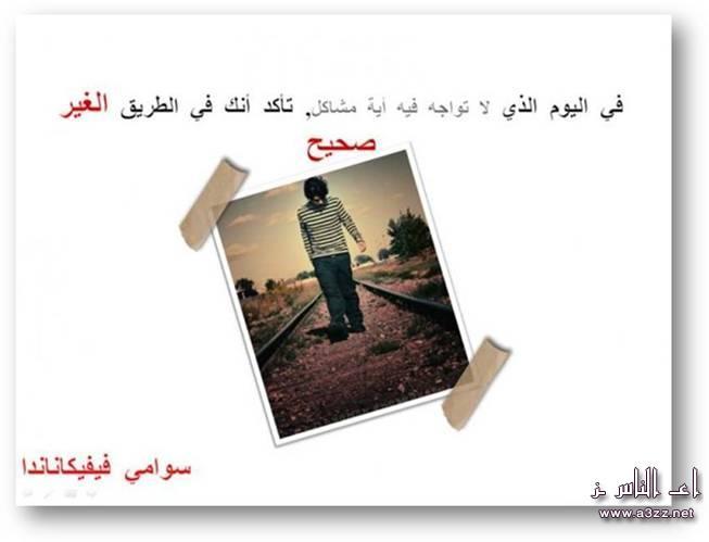 امثال وحكم المشاهير  501228391