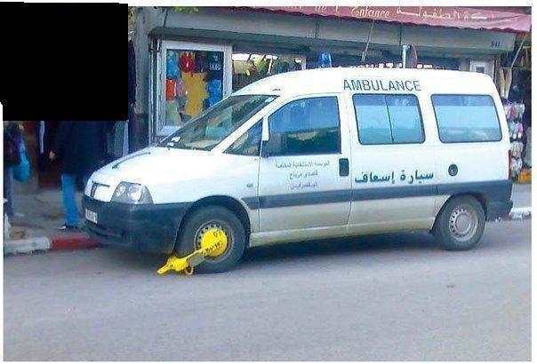 في الجزائر فقط...................هههههههههههه 759115687.jpg
