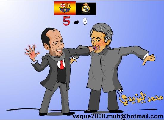 كاريكاتور الريال مدريد ؟؟ 366554504
