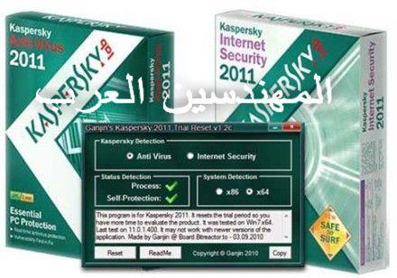 كاسبيرسكي مكافحة الفيروسات وأمن الإنترنت 2011 / 11.0.2.556 CF2 + إعادة المحاكمة تحديث 12 / 2010 Kaspersky AntiVirus & Internet Security 2011 11.0.2.556 CF2 + Trial Reset  350536997