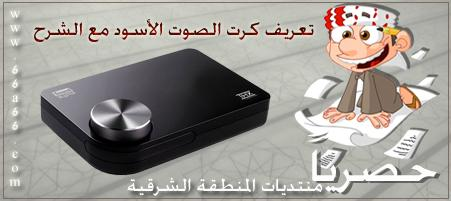 الأسود CREATIVE Surround