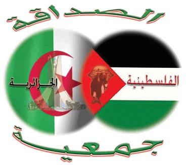 غزّة +الجزائر=كل شيء 388877744