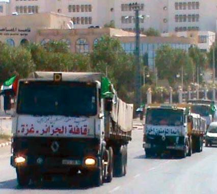 غزّة +الجزائر=كل شيء 983645169