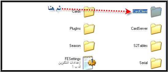تشغيل السيسكام ولنيوكامد باستخدام برنامج (Fausto) للاجهزه الداعمه لخاصية HSIC/ SSSP 255359058
