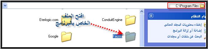 تشغيل السيسكام ولنيوكامد باستخدام برنامج (Fausto) للاجهزه الداعمه لخاصية HSIC/ SSSP 302969220