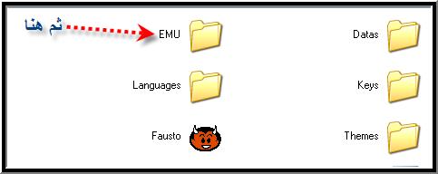 تشغيل السيسكام ولنيوكامد باستخدام برنامج (Fausto) للاجهزه الداعمه لخاصية HSIC/ SSSP 805685684
