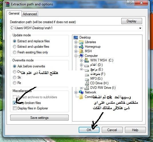 wic reset utility crack free download - wic reset utility crack free download open