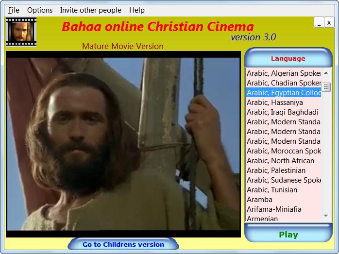 اول برنامج يعرض فيلم السيد المسيح بـــ