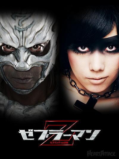 انفراد تام : فيلم الاكشن الرائع Zebraman 2 : Attack on Zebra City 2010 مترجم بجوده DvdRip على اكثر من سرفر  385381540