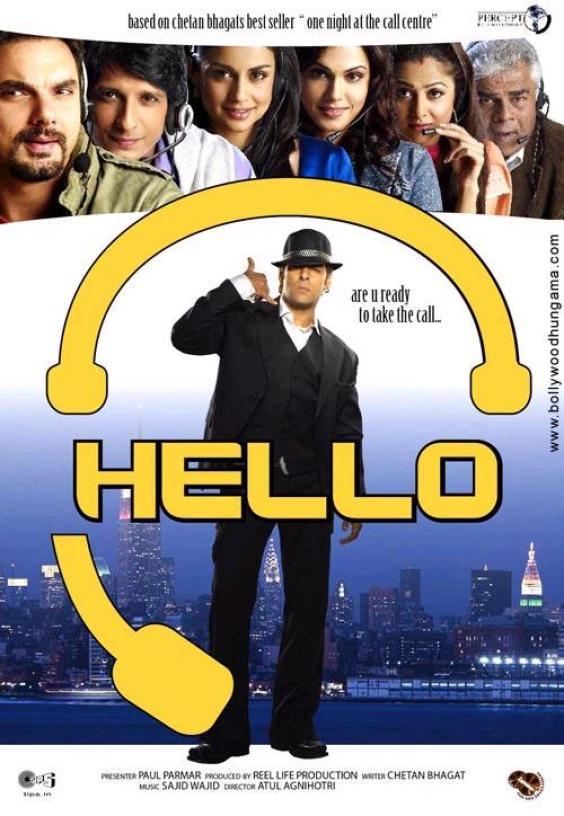 فلم hello للنجم سلمان خان 446883215