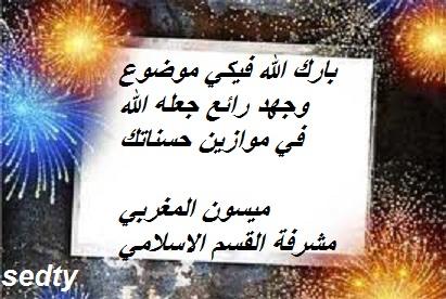 من اجمل ما قيل في مدح النبي صلى الله عليه وسلم.