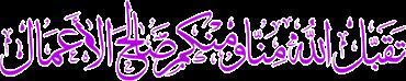 بنرات رمضانية 719377175