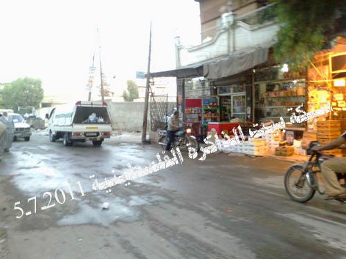 صورة دكان ابو بدر شنكل من مخيم النيرب 5-7-2011 672348800