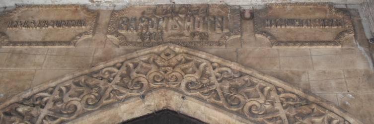 مئة عام على انشاء فندق بارون بحلب