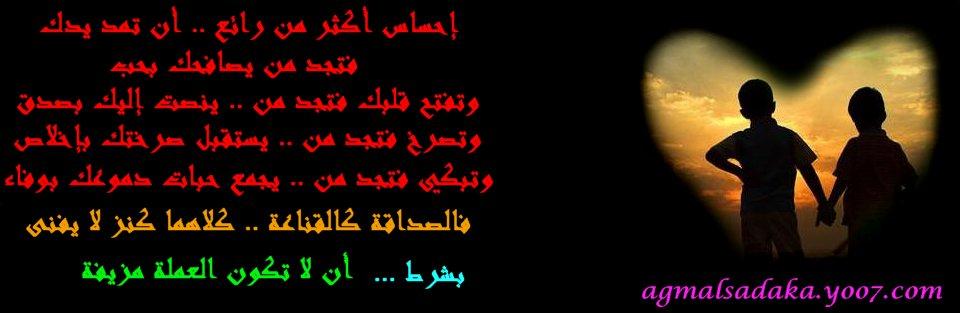 f7494eb32 كلمات أغنية ( أشوف وشك بخير ) مصطفى كامل
