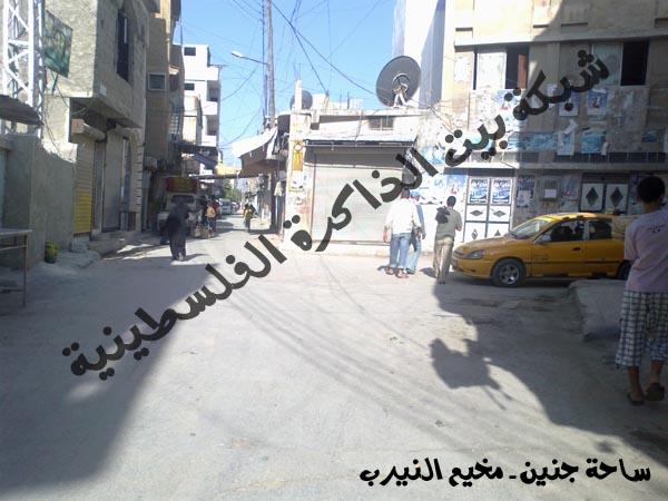 صورة ساحة جنين - مخيم النيرب 26-7-2011 680590713
