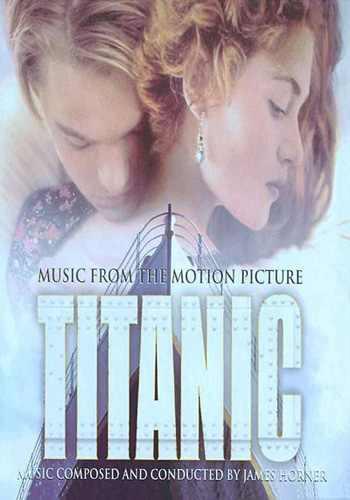 الفيلم الرومانسىTitanic