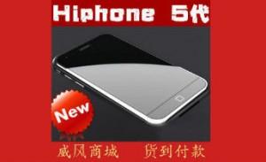 ����� ����� ������� ����� iphone