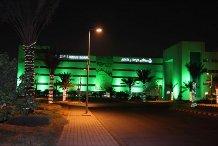 مستشفى الولادهـ والأطفال بالدمام (اليوم 845074851.jpg