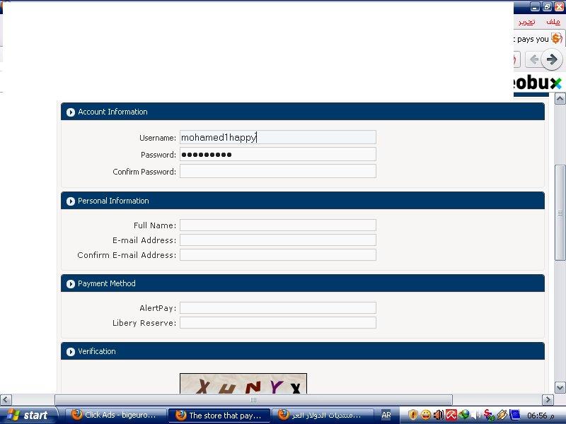 الشرح الكامل للشركة المصرية الجديدة 302475768.jpg