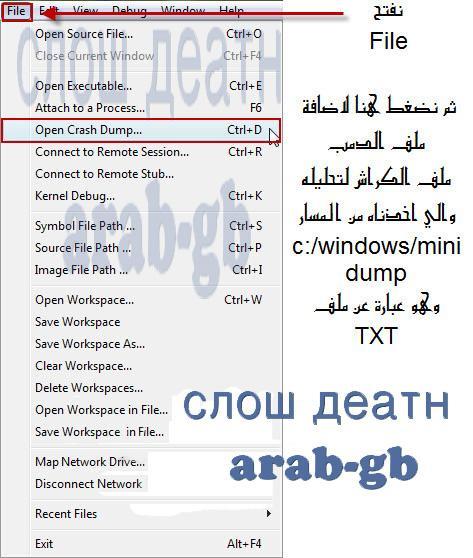 Death Screen الشاشة الزرقـاء أسبابها والحلول الممكنه لها 229836144.jpg