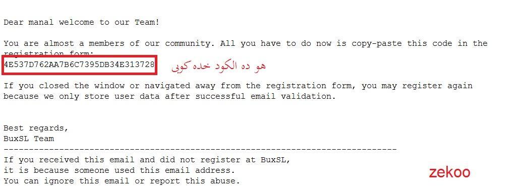buxsl اجمد شركات بشهادة الخبراء 779769039.jpg