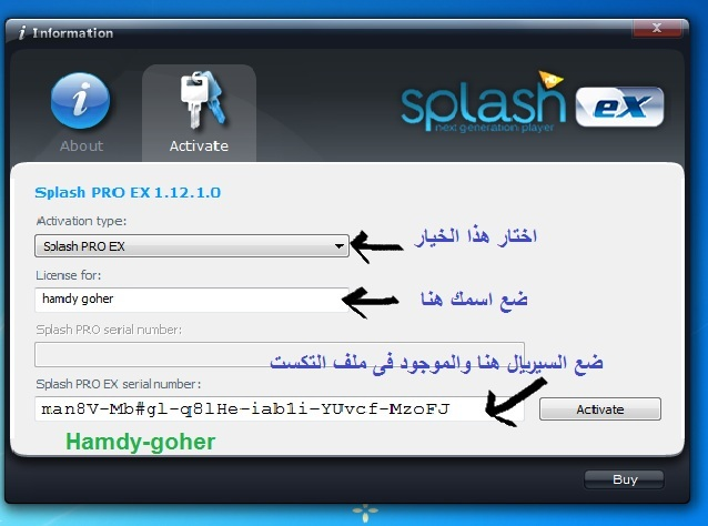   Splash 1.12.1
