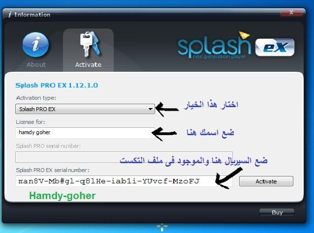����� ������� Splash 1.12.1