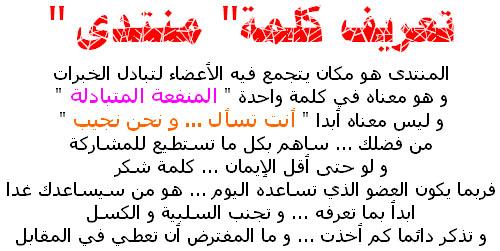 http://www12.0zz0.com/2011/12/02/12/693337051.jpg